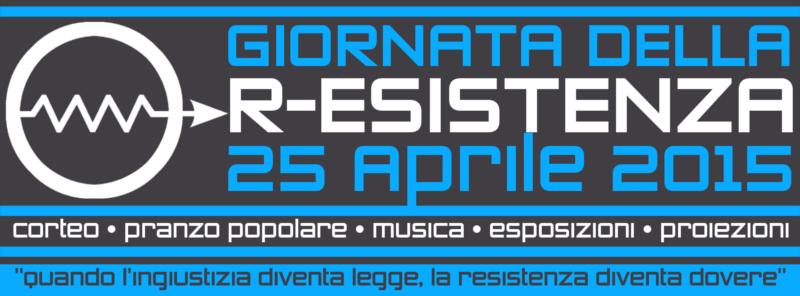 r-esistance-banner